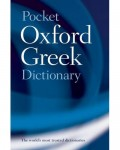 greek-pocket